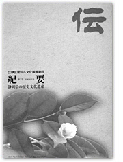 e_book2[1]